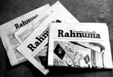 Rahnuma Newspaper Design Spread