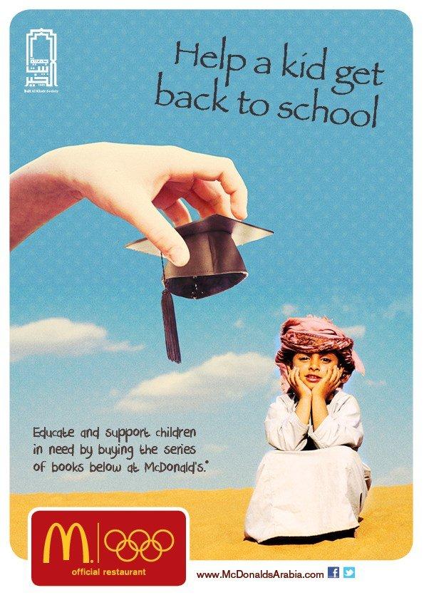 McDonald Ramadan Ad Campaign