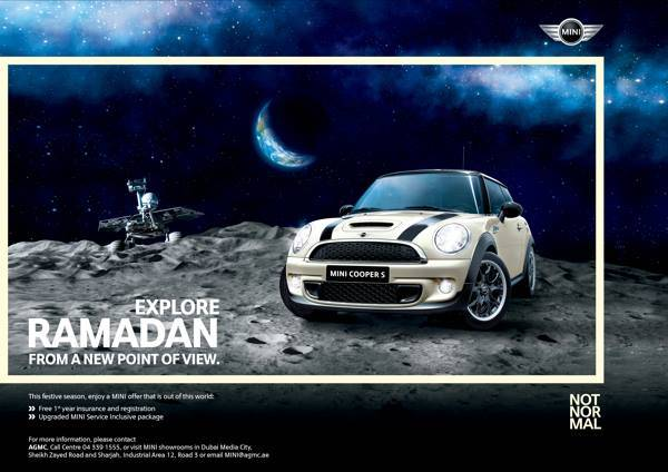 Mini Copper Ramadan Ad Campaign