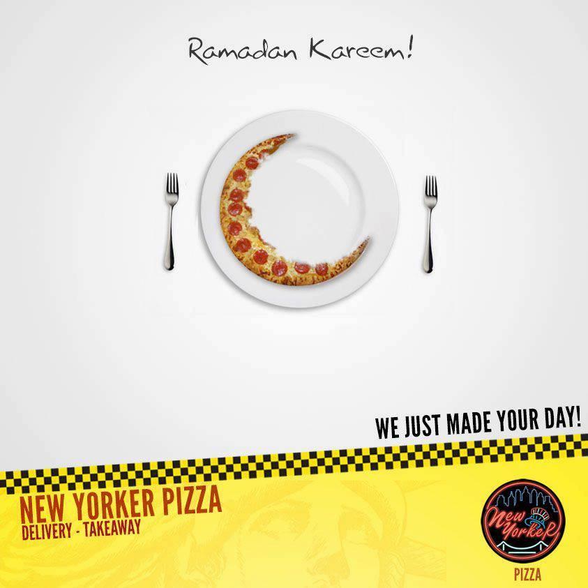 Piziza Ramadan Ad Campaign